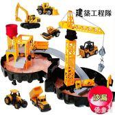 新品兒童軌道建筑類停車場套裝玩具輪胎收納 YY2819『優童屋』TW