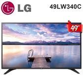 【LG樂金】49型Full HD LED高階商用等級液晶電視(49LW340C)