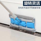 擦牆壁清潔工具神器清洗天花板吊頂廚房擦瓷磚牆面平板拖把家用YS-新年聚優惠