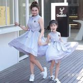 親子裝 母女裝條紋裙子2018新款家庭裝裙裝兒童夏裝連衣裙❥ 全館1元88折