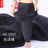秋冬女高腰加肥胖妹妹特大號加大號加絨加厚彈力光澤打底褲200斤  卡卡西