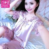 睡衣女夏季可愛蝴蝶結絲綢套裝家居服短袖冰絲韓版性感可愛女夏天 易家樂