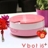 Vbot 二代蛋糕機 i6+ 掃地機 掃地機器人 加強版 (草莓)