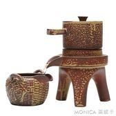 創意自動茶壺茶漏茶濾網陶瓷功夫茶具配件泡茶器懶人可控水濾茶器 莫妮卡小屋
