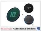 Sunpower N2 ND+CPL 磁...