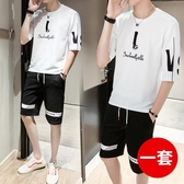 男士短袖T恤短袖男T恤短褲運動一套裝夏天寬鬆潮流帥氣休閒裝兩件套夏季短袖
