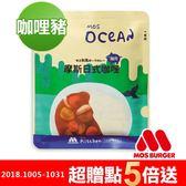 MOS摩斯漢堡_日式咖哩包/調理包-豬肉(1入)