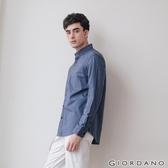 【GIORDANO】 男裝經典刺繡彈力牛津紡長袖襯衫-64 海軍藍