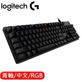 Logitech 羅技 G512 RGB機械式遊戲鍵盤(Clicky青軸)【加碼送G102 遊戲滑鼠(黑)】