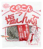 【吉嘉食品】鹽部長 倉昆鹽昆布 1包28公克,日本進口 [#1]{4901159404137}