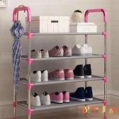 簡易鞋架子家用寢室門口鞋柜鞋子收納防塵多層【倪醬小舖】