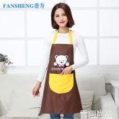 廚房圍裙韓版時尚防水防油女工作服可愛做飯圍裙定制印字圍腰 雲雨尚品