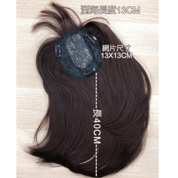 逆齡頭頂髮片 超仿真大頭皮頭頂假髮 遮蓋白髮與禿髮 短髮適用 RD 魔髮樂Mofalove