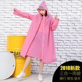 戶外徒步便捷旅行雨衣女成人雨披騎行男透明韓國時尚加厚非一次性   初見居家