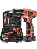 手電鑽哈博電鑽充電式25V 雙速手電鑽家用電動螺絲刀鋰電沖擊鑽手槍鑽11 25