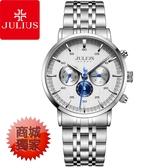 JULIUS 聚利時 飆風戰士三眼鋼錶帶腕錶-時尚銀×藍眼/42mm【JAH-100A】