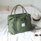 短途帆布旅行袋女男輕便手提包大容量健身單肩包多功能行李登機包 衣櫥秘密