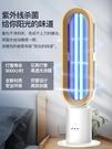 消毒燈 志高紫外線消毒燈家用殺菌燈管療專用臭氧除螨幼兒園移動式滅菌 米家WJ