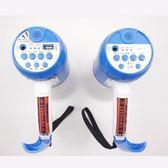 擴音器大大聲HM130U喇叭揚聲器錄音喊話器手持擴音器地攤叫賣器可充電便攜式大功率   color shop