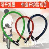 加長自行車鎖鋼纜鎖山地車單車鐵鏈U型粗鎖鏈條防盜鎖環形鎖車鎖