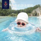 蒂愛嬰兒游泳圈寶寶脖圈新生兒柔軟充氣頸圈防后仰加厚雙氣囊 格蘭小舖