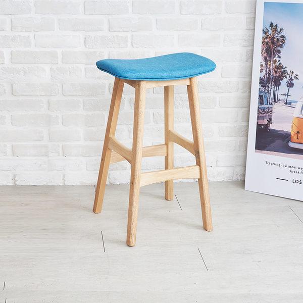 【馬來西亞Shen shan木作】Bernic簡約質感高腳椅/吧台椅(4入組)/3色/H&D東稻家居