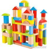 福孩兒木頭積木玩具1-2-3-6周歲寶寶益智拼裝男童男女孩兒童早教