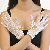 新娘手套 網紗手套 全罩蕾絲花紋手套(白)【490免運,滿千87折】