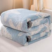珊瑚絨小毛毯被子加厚空調毯夏季辦公室午睡蓋毯單人薄法蘭絨毯子WY 【好康八九折】