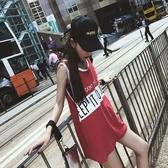 球衣 吊帶背心女外穿打底無袖mschf泫雅風寬鬆籃球衣bf風運動上衣ins潮 麗人印象 免運