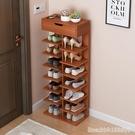 鞋櫃 簡易鞋架家用室內好看宿舍經濟型窄小門口放迷你鞋櫃收納置物架子 星河光年DF