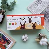 【HUGOSUM】日月潭紅茶 芽尖上的貓步 - 紅寶石 茶包24入