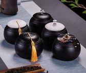 茶葉罐陶瓷密封儲物罐普洱醒茶存糖