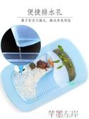 新品烏龜缸帶排水孔水陸缸帶曬臺巴西龜缸烏龜箱造景別墅小型大型家用 芊墨左岸LX