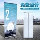 展示架 塑鋼易拉寶支架 廣告架海報架 易拉寶展架80 200 易拉寶海報制作 星河光年DF