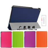 88柑仔店---ASUS華碩平板電腦 Zenpad Z10 T500保護套 ZT500KL 支架外殼 皮套