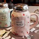 韓國創意水果陶瓷杯子大容量馬克杯茶杯情侶杯學生可愛牛奶杯帶蓋   可可鞋櫃