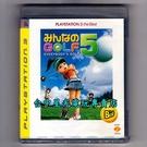 【PS3原版片 可刷卡】☆ 全民高爾夫5 GOLF5 ☆Best日文亞版全新品【特價優惠】台中星光電玩