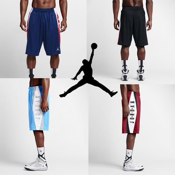 (特價) NIKE AIR JORDAN TAKEOVER 籃球褲 724843 喬丹AJ JUMPMAN 455/391/413/687/011 【代購】