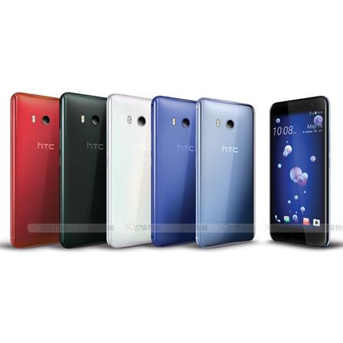HTC U11 6G/128G 5.5吋Edge Sense八核機【附保護殼+送螢幕保護貼】
