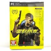 (現貨) PC 電腦 實體版 電馭叛客 2077 Cyberpunk 2077 繁體中文版