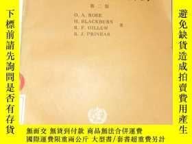 二手書博民逛書店罕見心血管疾病調查方法(第二版)Y206628 人民衛生出版社