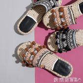 草編鞋民族風毛球涼拖女草編拖鞋女夏外穿一字拖亞麻平底漁夫鞋 愛麗絲精品