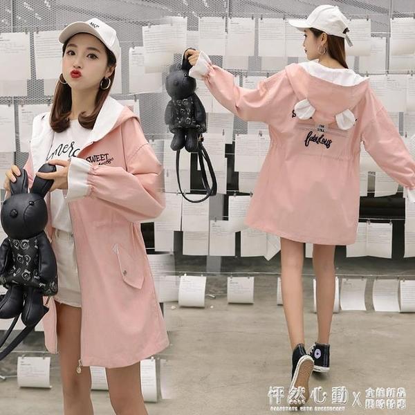 19春秋11韓版12大童14少女13初中學生15歲女孩甜美外套中長款風衣 怦然新品