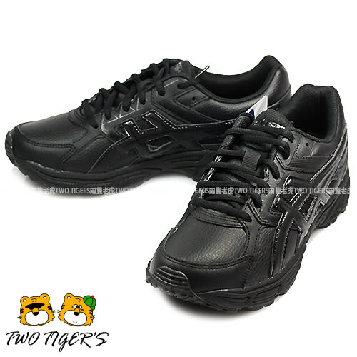 ASICS 亞瑟士 全黑色 GEL-Contend 3 GS 透氣運動鞋 中大童 NO.Q9022