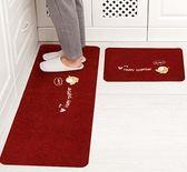 地墊 廚房地墊吸水防油防滑墊洗澡淋浴房腳墊浴室地墊進門入戶門墊地毯