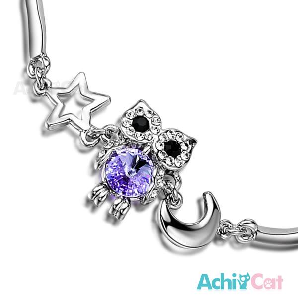 手鍊 AchiCat 正白K 寵愛貓頭鷹 銀色紫鋯