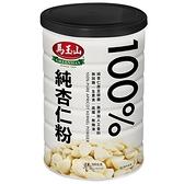 馬玉山100%純杏仁粉380G【愛買】