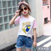 女童夏裝短袖新款中大童洋氣時尚打底衫半袖韓版兒童裝T恤 QQ29975『東京衣社』