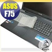 【EZstick】ASUS F75 F75VC 系列 專用奈米銀抗菌TPU鍵盤保護膜